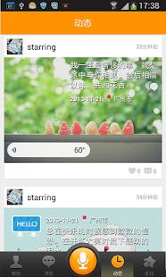 玩免費社交APP|下載说吧 app不用錢|硬是要APP
