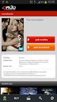 Screenshot of Doonung ดูหนังออนไลน์
