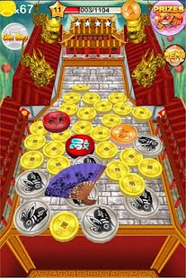 Coin Dozer: World Tour - screenshot thumbnail