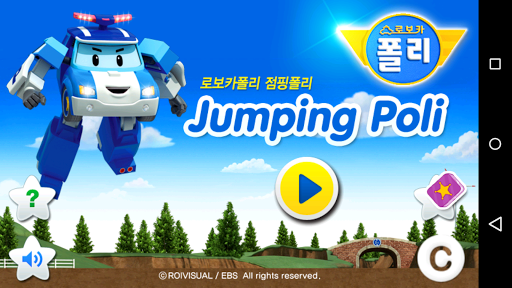 Jumping Polly 1.0.5 screenshots 1