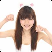 和泉真葵公式ファンアプリ