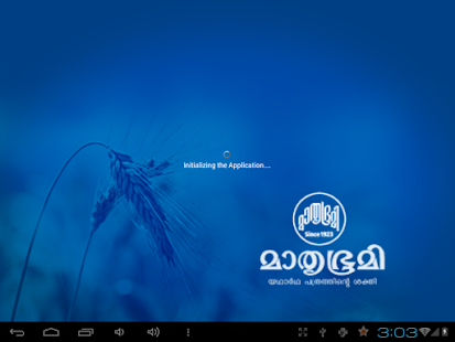 Mathrubhumi- screenshot thumbnail