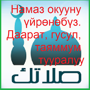 Spaces.ru Android App