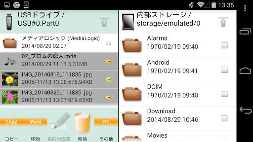 MLUSB Mounter - File Manager 1.50.003 Windows u7528 6