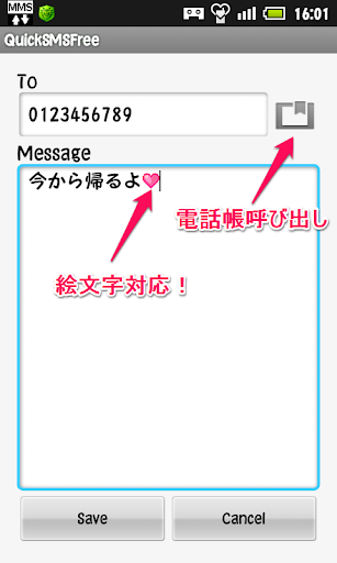 【Nox App Player】公式サイト