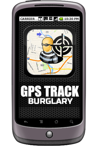 GPS軌跡入屋犯法罪