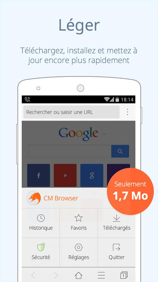 برنامج مكافحة الفيروسات العملاق Browser Fast & Secure