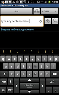 Translator + Dictionary - screenshot thumbnail