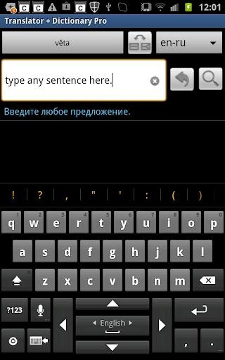 Translator + Dictionary