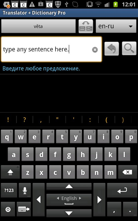 Translator + Dictionary- screenshot
