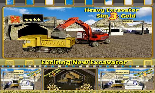 重型挖掘机SIM3:金