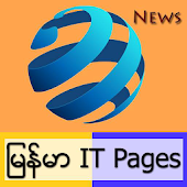 Myanmar IT Pages