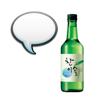 Spin bottle! Talk of alcohol 2.2.0.4