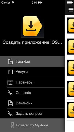 Создать приложение iOS Android