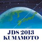 56th JDS Mobile Planner icon