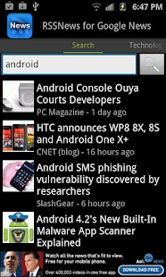 SNews - Google News Reader - screenshot thumbnail