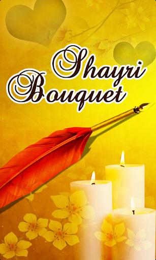 Shayri bouquet
