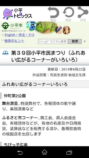 u5c0fu5e73u30c8u30d4u30c3u30afu30b9 1.1.1.3 Windows u7528 2