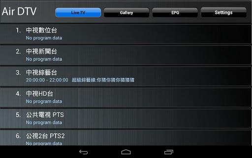 Air DTV 1.0.177 screenshots 1