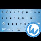 Wasurenagusa keyboard image icon