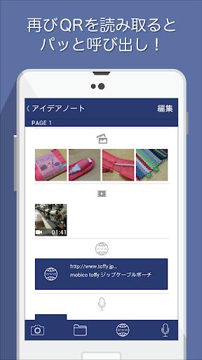 LINK NOTE App 1.0.2 Windows u7528 4