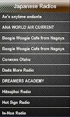 Japanese Radio Japanese Radios