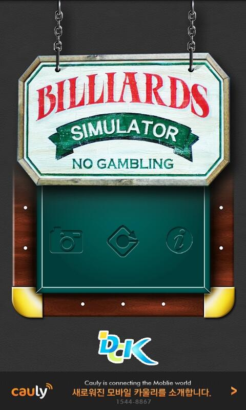 Billiard Simulator - screenshot