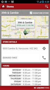 BC Liquor Stores - screenshot thumbnail