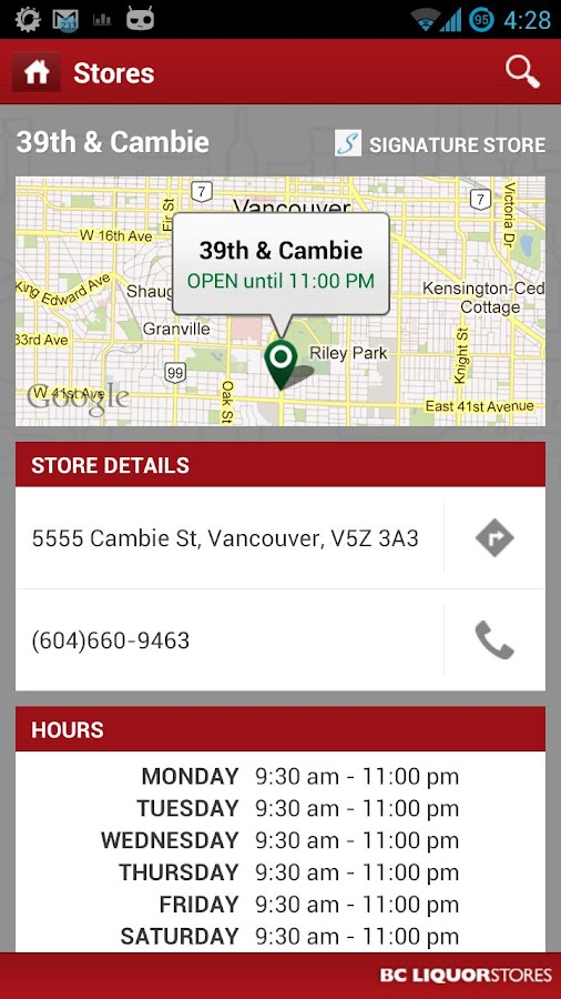 BC Liquor Stores- screenshot