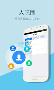 玩通訊App|QQ免費|APP試玩