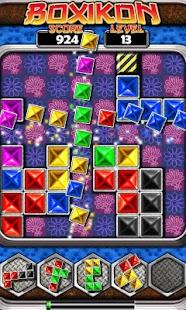 BoXiKoN Pro- screenshot thumbnail