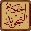 AhkamTajweed - Arabic