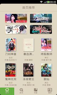 玩書籍App|读书巴士-原小说下载阅读器免費|APP試玩