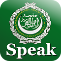 Speak Arabic Free icon