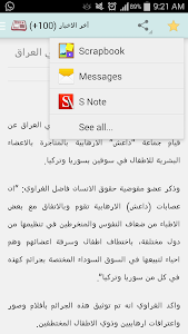 اخباري screenshot 4