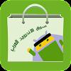 Android Arabic Market