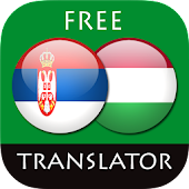 Serbian - Hungarian Translator