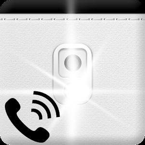 flashing-light-blackberry-curve