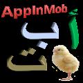 App Arabic Alphabets - letters apk for kindle fire