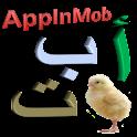 Arabic Alphabets – letters logo