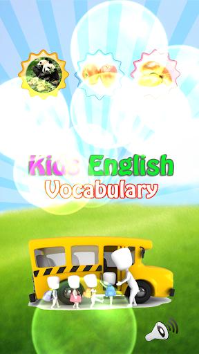 兒童英語單詞免費版