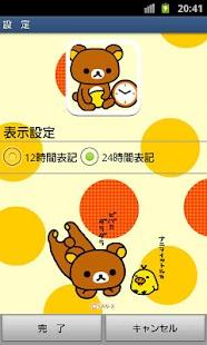 Rilakkuma Clock Widget 1- screenshot thumbnail