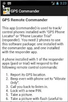 Screenshot of GPS Phone Commander