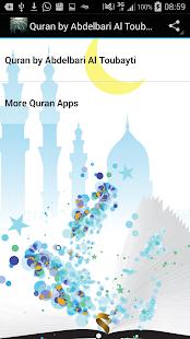 Quran by Abdelbari Al Toubayti - náhled