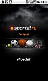 Sportal.ru (Sportal Russia)- screenshot thumbnail