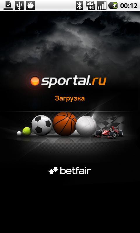 Sportal.ru (Sportal Russia)- screenshot