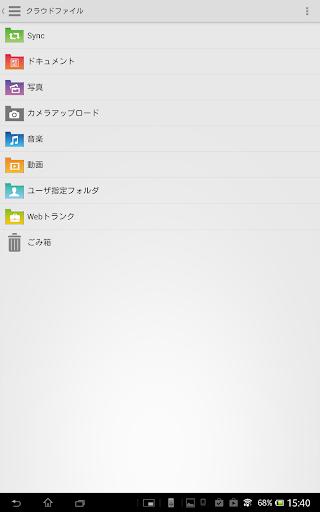 ozzio cloud (u30aau30c3u30b8u30aa u30afu30e9u30a6u30c9) 1.7.5 Windows u7528 5