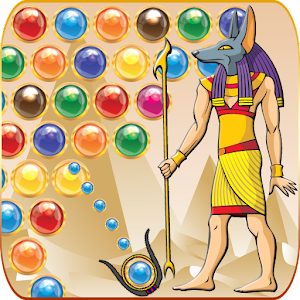 Egyptian Bubble Shooter for PC and MAC