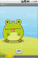 Screenshot of 蚊香王子(Mosquito Prince)