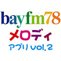 bayfm78 melody app vol.2 icon